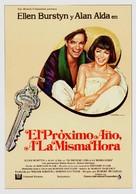 Same Time, Next Year - Spanish Movie Poster (xs thumbnail)