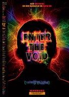 Enter the Void - German Movie Poster (xs thumbnail)