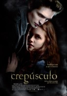 Twilight - Spanish Movie Poster (xs thumbnail)