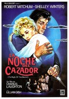 The Night of the Hunter - Spanish Movie Poster (xs thumbnail)