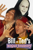Bill & Ted's Bogus Journey - DVD movie cover (xs thumbnail)