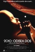 2010 - Spanish Movie Poster (xs thumbnail)