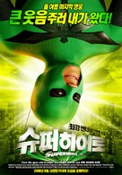 Superhero Movie - South Korean Movie Poster (xs thumbnail)