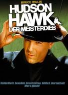 Hudson Hawk - German DVD movie cover (xs thumbnail)