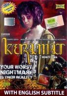 Keramat - Indonesian Movie Cover (xs thumbnail)