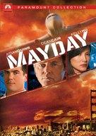 Mayday - German poster (xs thumbnail)