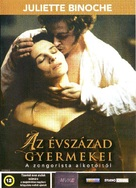 Les enfants du siècle - Hungarian Movie Cover (xs thumbnail)