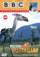 """""""Walking with Beasts"""" - Russian DVD movie cover (xs thumbnail)"""