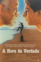 The Karate Kid - Brazilian Movie Poster (xs thumbnail)