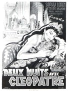 Due notti con Cleopatra - French Movie Poster (xs thumbnail)