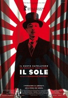 Solntse - Italian Movie Poster (xs thumbnail)