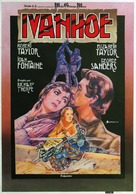 Ivanhoe - Spanish Movie Poster (xs thumbnail)