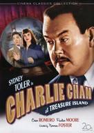 Charlie Chan at Treasure Island - DVD movie cover (xs thumbnail)