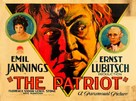The Patriot - Movie Poster (xs thumbnail)