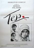 Tess - Swedish Movie Poster (xs thumbnail)