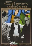 Gran Calavera, El - Mexican DVD cover (xs thumbnail)