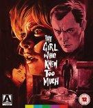 La ragazza che sapeva troppo - British Blu-Ray cover (xs thumbnail)
