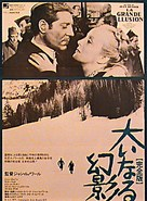 La grande illusion - Japanese Movie Poster (xs thumbnail)