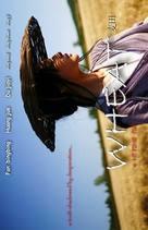 Mai tian - Movie Poster (xs thumbnail)