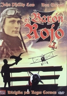 Von Richthofen and Brown - Spanish Movie Cover (xs thumbnail)