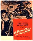 Last Train from Gun Hill - French Movie Poster (xs thumbnail)