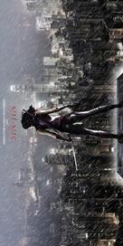 Sin-Jin - Movie Poster (xs thumbnail)