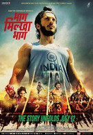 Bhaag Milkha Bhaag - Indian Movie Poster (xs thumbnail)