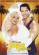 The Jayne Mansfield Story - Swedish DVD cover (xs thumbnail)