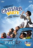 Chillar Party - Indian Movie Poster (xs thumbnail)