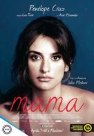 Ma ma - Hungarian Movie Poster (xs thumbnail)