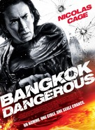 Bangkok Dangerous - French Movie Poster (xs thumbnail)