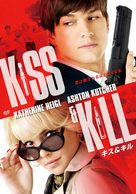 Killers - Japanese Movie Cover (xs thumbnail)