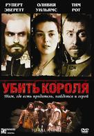 To Kill a King - Russian Movie Cover (xs thumbnail)
