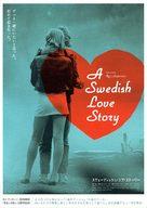 En kärlekshistoria - Japanese Movie Poster (xs thumbnail)