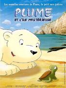 Der kleine Eisbär 2 - Die geheimnisvolle Insel - French Movie Poster (xs thumbnail)