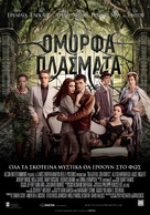 Beautiful Creatures - Greek Movie Poster (xs thumbnail)