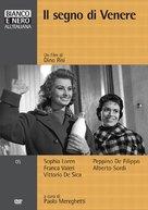 Il segno di Venere - Italian DVD cover (xs thumbnail)