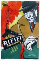 Du rififi chez les hommes - Argentinian Movie Poster (xs thumbnail)