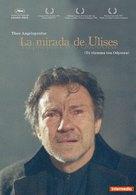 To vlemma tou Odyssea - Spanish Movie Poster (xs thumbnail)