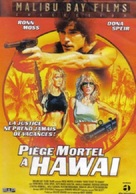 Hard Ticket to Hawaii - French DVD cover (xs thumbnail)