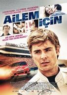 At Any Price - Turkish Movie Poster (xs thumbnail)