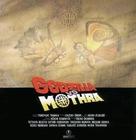 Gojira tai Mosura - Movie Poster (xs thumbnail)