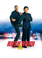Rush Hour 2 - Movie Poster (xs thumbnail)