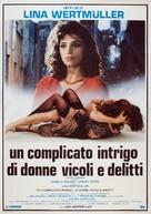 Un complicato intrigo di donne, vicoli e delitti - Italian Movie Poster (xs thumbnail)