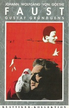 Faust - German VHS cover (xs thumbnail)