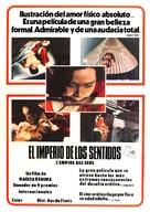 Ai no corrida - Peruvian Movie Poster (xs thumbnail)