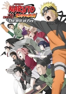 Naruto Shippuden the Movie: The Will of Fire - Movie Cover (xs thumbnail)