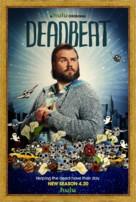 """Deadbeat"" - Movie Poster (xs thumbnail)"