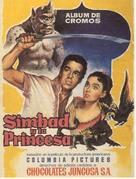 The 7th Voyage of Sinbad - Turkish Movie Poster (xs thumbnail)
