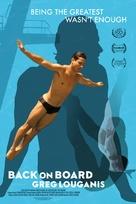 Back on Board: Greg Louganis - Movie Poster (xs thumbnail)
